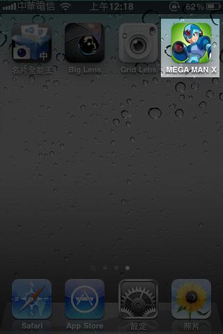 梅問題-有料程式-經典遊戲【洛克人X】終於移植到iOS
