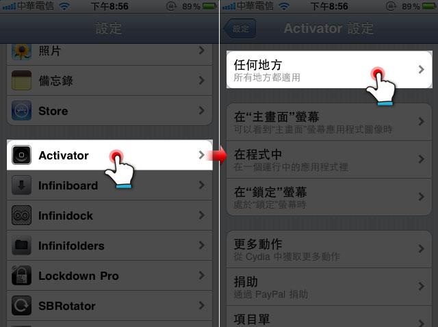 梅問題-iphone應用程式-MultiCleaner一鍵清除所有背景執行程式