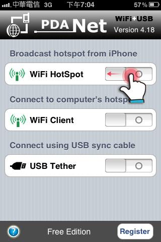 梅問題-iphone有料程式-PdaNet把iPhone變無線AP分享器