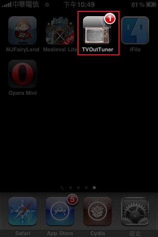 梅問題-iphone教學-TVOutTuner把iPhone畫面輸到電視上