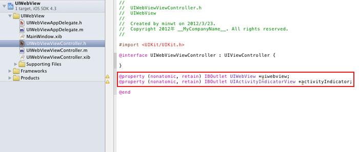 梅問題-iPhone應用程式開發-UIWebView加上載入效果