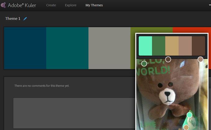 《Adobe Kuler》從生活週自動尋找配色靈感