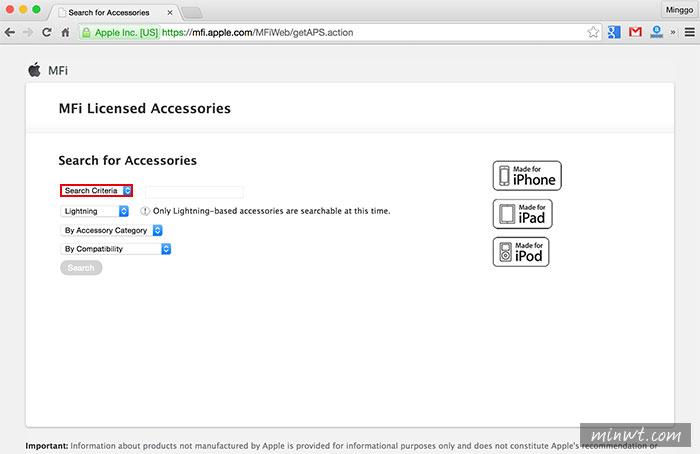 梅問題-《Apple MFI官方認證查詢平台》讓假認證Apple線立即現形