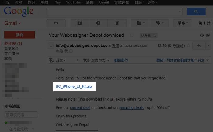 梅問題-免費資源-免費iOS UI界面PSD檔下載
