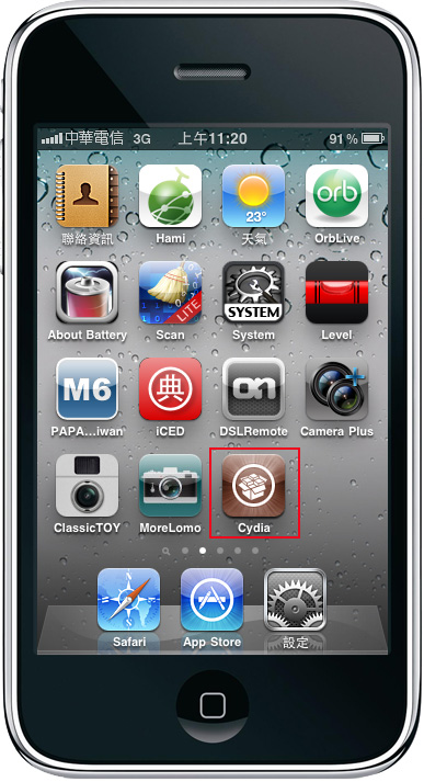 梅問題-iphone教學-iphoneJB教學-iPhone3GS iOS4線上直接JB