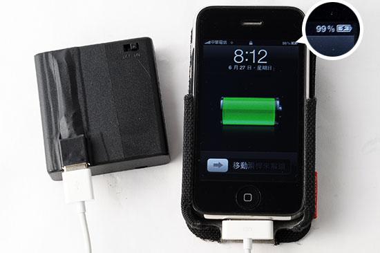 50元有找!!自製iPhone USB行動電池盒