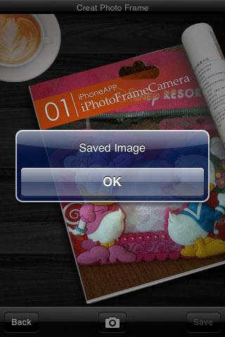 梅問題-無料程式-iFrameCamera情境主題照相機