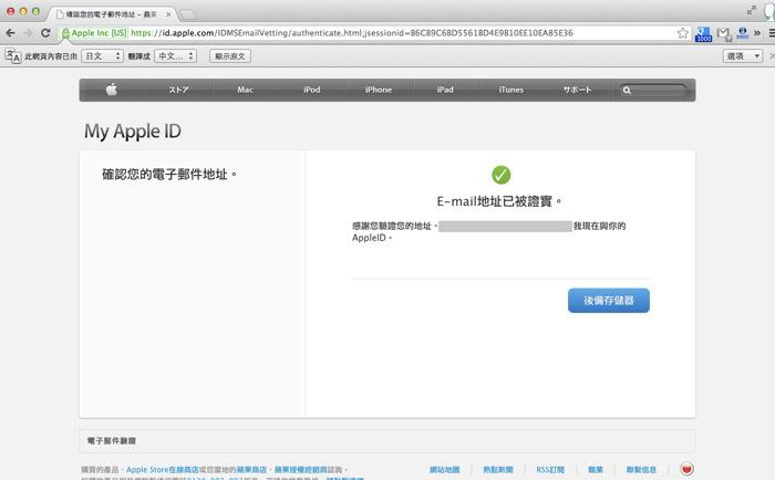 梅問題-iPhone無料程式-台灣的朋友也可玩《真-三國無雙SLASH》