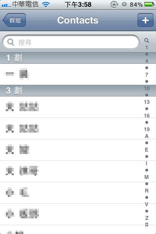 梅問題-iphone教學-【iPhone火速上手23】透過Sim卡| Google通訊錄匯入聯絡清單