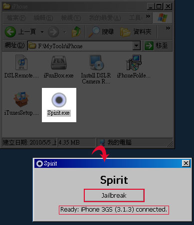 iphone教學-Spirit大解禁iPhone 3GS 3.1.3全JB