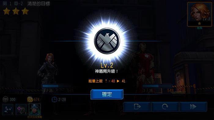 梅問題-《MARVEL Future Fight》漫威復仇者異次元超級英雄大亂鬥!