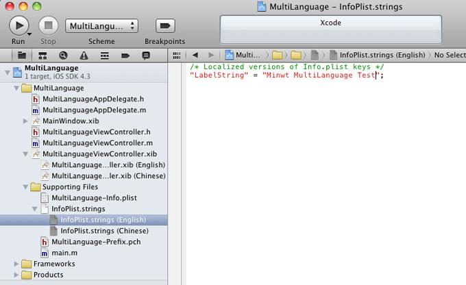 梅問題-iPhon開發-多國語系設定依使用者自動切換