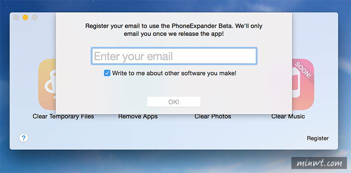 梅問題-《PhoneExpander》iPhone大掃除,清除暫存檔,解決空間不足