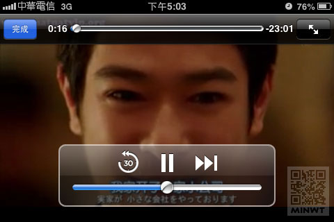 梅問題-iphone應用程式-《電視連續劇》 即時收看當紅的台、日、韓、中戲劇(蘭陵王、半澤直樹)