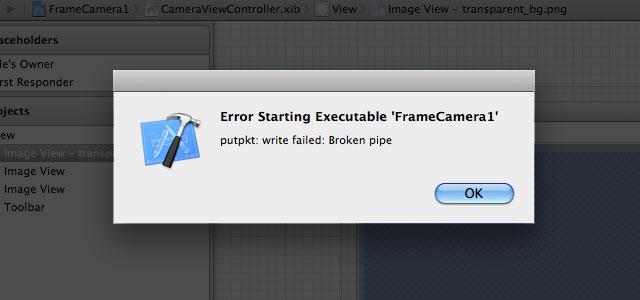 梅問題-Xcode開發-解決Broken pipe錯誤