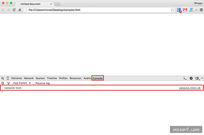 梅問題-前端網頁設計師必知-console取代alert讓javascript除錯更EZ