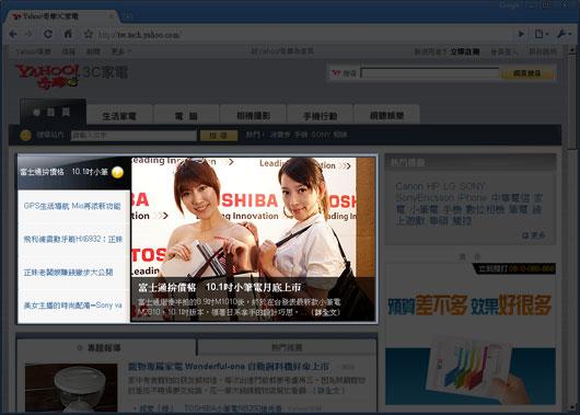 jQuery教學-jQuery版的Yahoo!廣告輪播系統