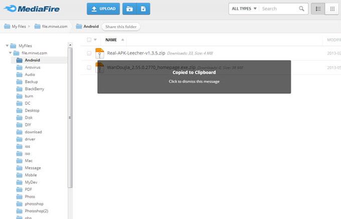 梅問題-jQuery應用-ZeroClipboard將網頁輸入框複製到剪貼簿
