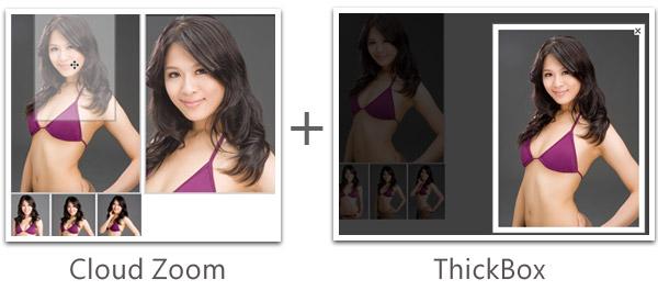 梅問題-jQuery教學-cloud-zoom放大鏡thickbox燈箱效果大整合立即可用