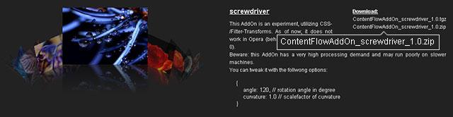 梅問題-javascript教學-ContentFlow相片特效模組