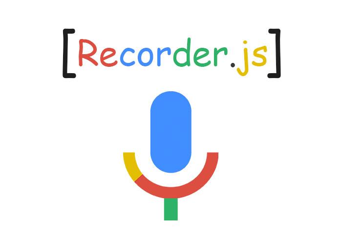 [套件] Recorder.js 網頁版錄音程式,不限平台開啟網頁立即就可錄音