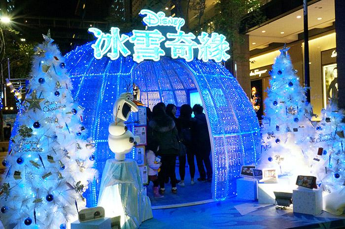 2013信義區耶誕燈海,點亮台北耶誕城!