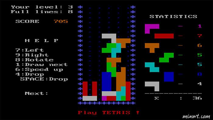 梅問題-Software Library打開瀏覽器,超過四千款MS-DOS經典遊戲線上玩