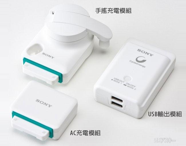 梅問題-生活小物-Sony CP-A2LAKS手搖行動電源正式登台