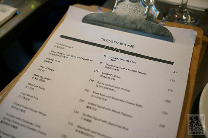 梅問題-《義麵坊小酒館》濃厚異國風情味的特色小酒館