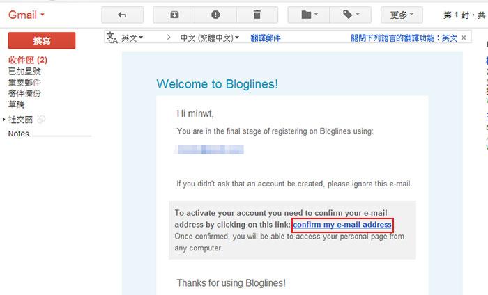 梅問題-數位生活-將Google RSS閱讀器無痛移轉到Bloglines