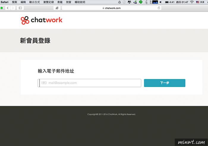 梅問題-「ChatWork」行動辦公室小幫手,我的雲端會議室