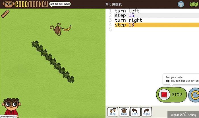 梅問題-CodeMonkey編碼猴-從遊戲中學習程式的架構與邏輯,適合大朋友小朋友一塊來學寫程式