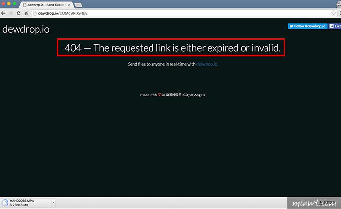 梅問題-Dewdrop即時雙向傳檔,關閉頁面檔案立即刪除