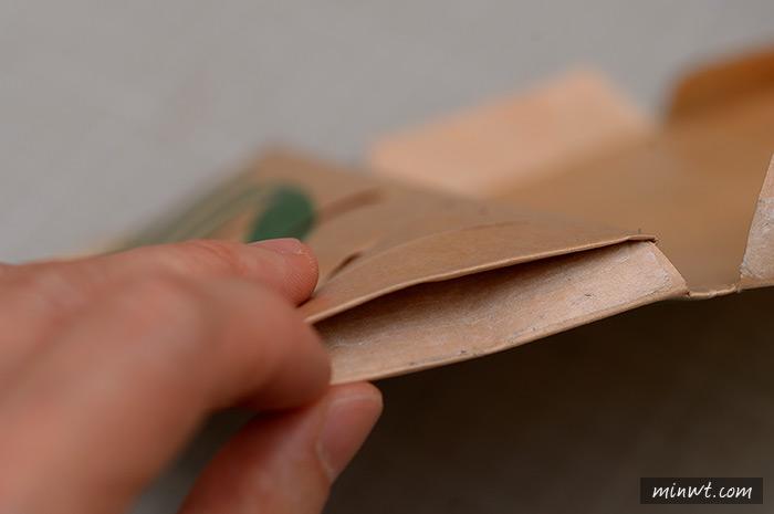梅問題-資源再利用-想變有錢人!就從自製星巴克防水紙長夾開始