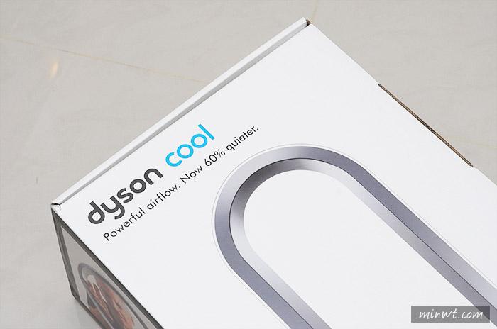 梅問題-《Dyson Cool》最新氣流倍增器,帶來更高品質的家居生活!