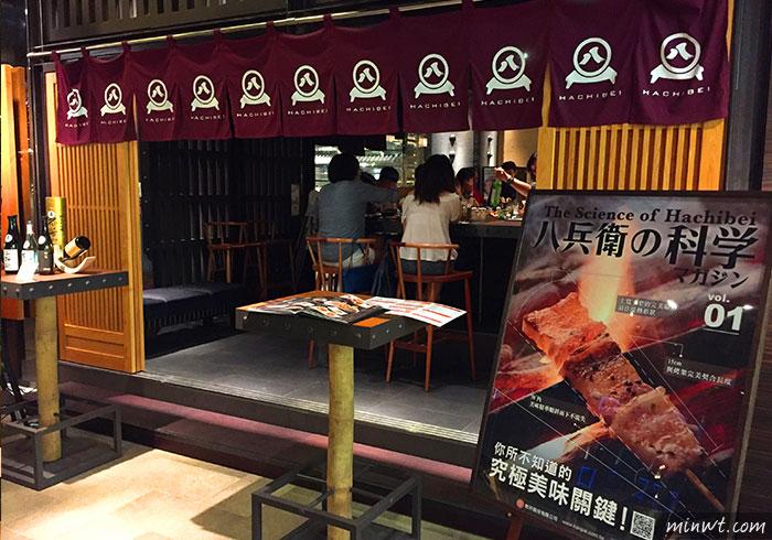 梅問題-來自日本福岡《八兵衛博多串燒》令人感動的美味串燒!