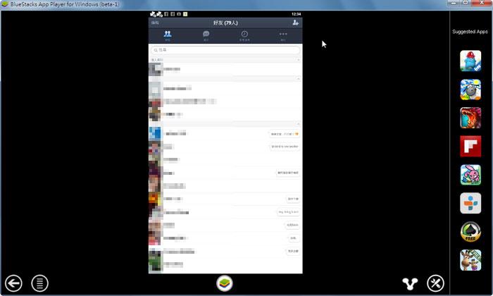 梅問題-數位生活-強制登出手機版LINE通訊軟體