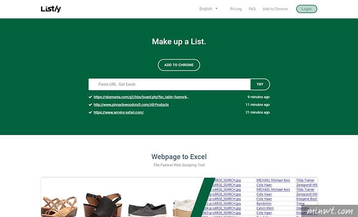 梅問題-Listly 一鍵將網頁資料變成Excel清單,購物比價超方便