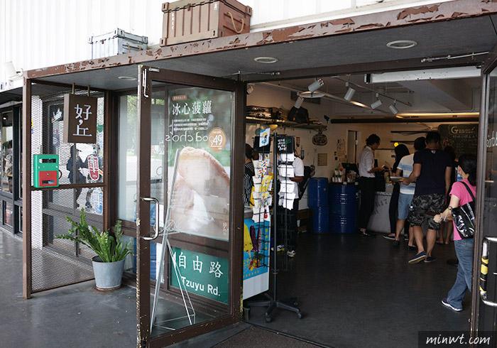梅問題-《MAJI MAJI集食行樂》台北圓山創意生活市集,逛街尋寶好去處!
