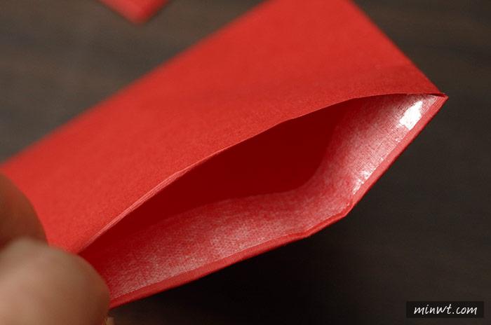 梅問題-《喝紅包袋別丟!!》新年限定!!自製喜氣開運皮夾,贏錢密密寶物