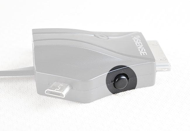 梅問題-生活小物-Eense四合一USB傳輸充電線