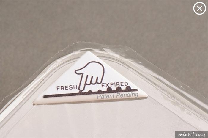 梅問題-智能標籤輕鬆辨別食品新鮮程度,避免買到不新鮮食品
