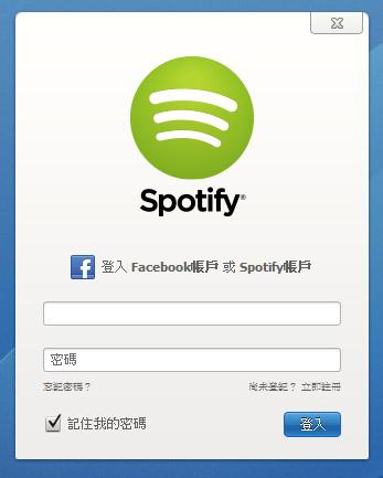 梅問題-數位生活-別再下載MP3啦!「Spotify」線上千萬首流行歌曲任你聽