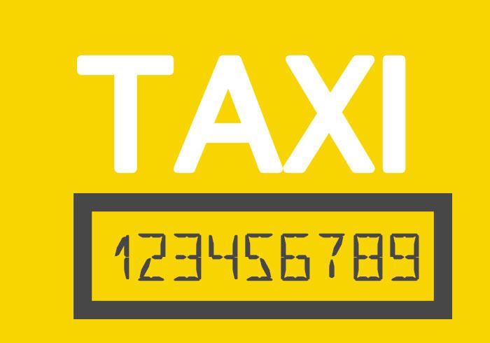 WEB55688 線上小黃車資估算器,除了車資還有路線表