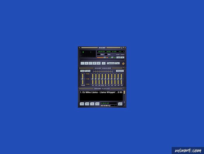 梅問題-WinAmp免安裝!老牌的MP3播放器,雖然老但卻很好用