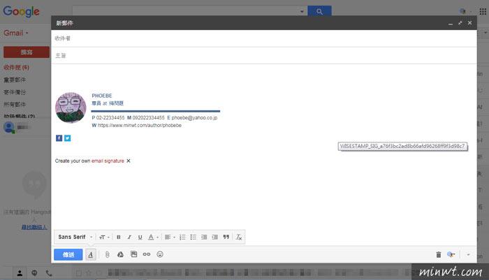 梅問題-WiseStamp 線上E-mail簽名檔產生器,讓你的簽名與眾不同