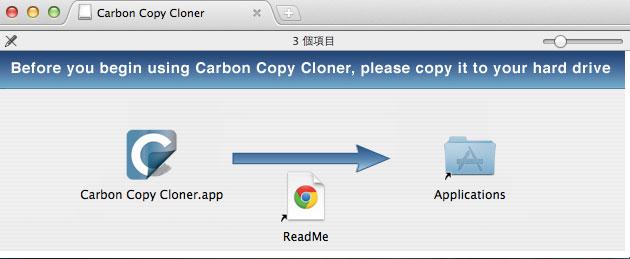 MAC-MAC備份-MAC下的Ghost備份軟體Carbon Copy Cloner