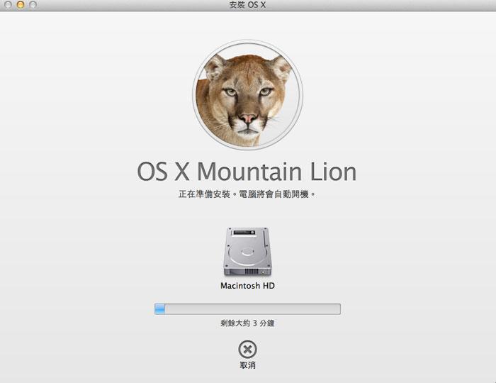 梅問題-MAC-MAC新版作業系統山獅出沒注意!
