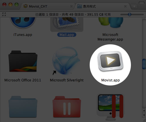 梅問題-MAC教學-MAC版的Kmplayer播放器Movist