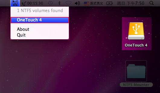 梅問題-NtfsMounter讓MAC可讀寫NTFS磁碟
